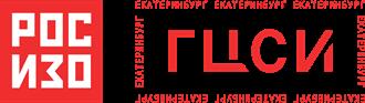 ГЦСИ Екатеринбург