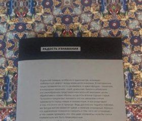 "86 artists, 20 art critics and 4 tutors in the ""Art platform"""