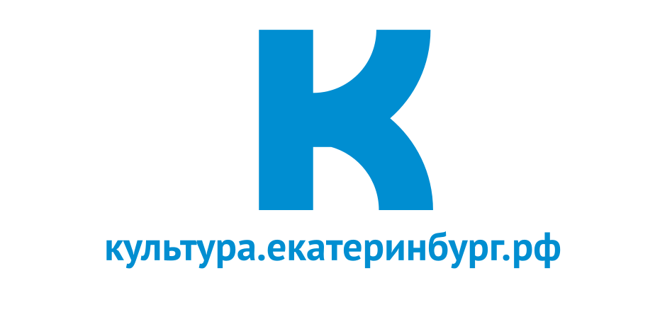 Культура.Екатеринбург.рф